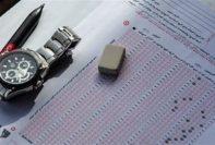 زمان برگزاری آزمون زبان انگلیسی gre